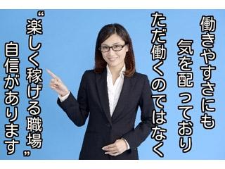 業務拡大につきスマートフォンアプリ・Webデザイナー 急募!