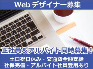 ★激レア★アダルトサイトの更新スタッフ アルバイト