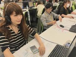 【法⼈営業職】★昇給年4回 ★平均年齢27歳 ★転勤なし 正社員