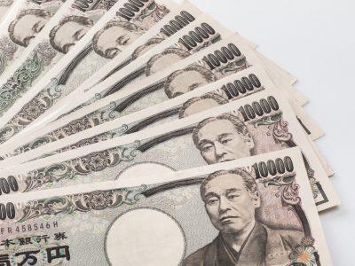 大阪にいるなら高収入の日払いに限るww