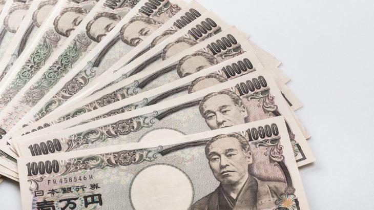 大阪に居てしっかりと稼ぎたいと思っているなら高収入の日払いに限る