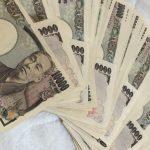 東京でナイトワークより全然楽に高収入得られる方法見つけちゃった