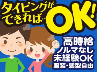 【Go To トラベルキャンペーン】気になる各地の求人情報!