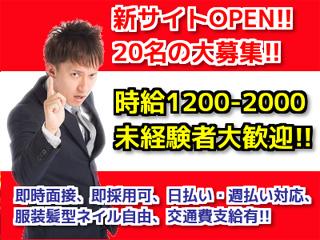 【ネスハピ】週4日~ok!!日給2万以上可!! メールオペレーター