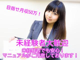 福岡急募!【Next Ambition inc.】☆パソコンでの簡単入力業務 アルバイト応募OK☆