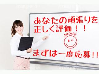 東京での最新掲載お知らせ!本当にコロナ過でも稼げます!困っている方は一度応募してみては?